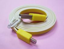 yellow USB AM & MICRO